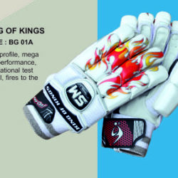 SM King of kings gloves 1