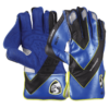 sg hilite wicket keeping gloves 780 1